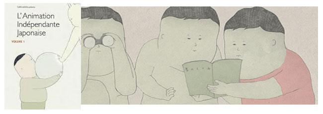 animation_japonaise_indépendante01