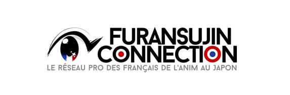 furansujin_connection02