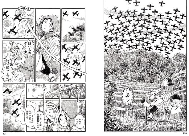 dansunrecoin_manga