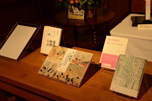 ceremonie_hommage_Isao_Takahata_Mitaka_15mai2018_17b